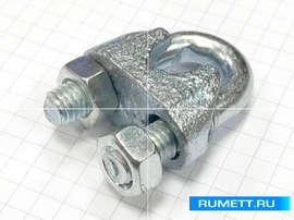 Зажим для стального троса М10 DIN 741