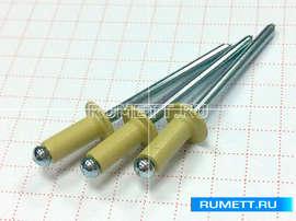 Заклёпка вытяжная 4х10 алюминий/сталь RAL 1014 (слоновая кость)