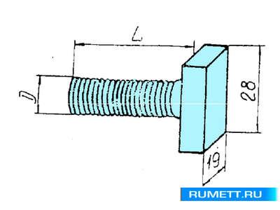 Болт пазовый М12х1,5х 20 (7002-2062) ГОСТ 15379-70