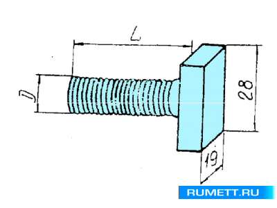 Болт пазовый М12х1,5х160 (7002-2082) ГОСТ 15379-70