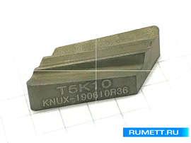 Пластина KNUX - 190610R36 Т5К10 (YT5) параллелограмм (08116) правая CNIC