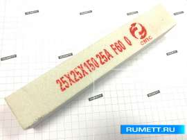 Шлифовальный брусок 20х 6х125 мм 25А 25 СТ1 (WA F60 O) CNIC