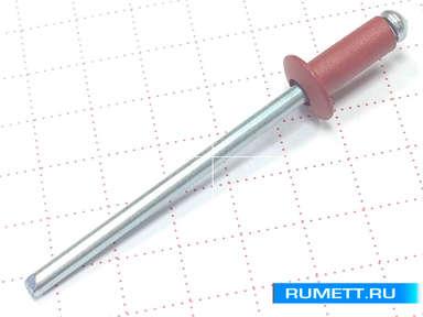Заклёпка вытяжная 4х10 алюминий/сталь RAL 3009 (оксид-красный)