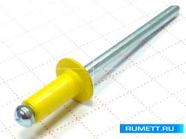Заклёпка вытяжная 4х10 алюминий/сталь RAL 1018 (цинково-желтый)