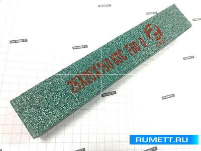 Шлифовальный брусок 10х10х100 мм 63C 25 СТ1 (GC F60 O) CNIC