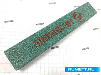 Шлифовальный брусок 20х13х150 мм 63C 25 СТ1 (GC F60 O) CNIC