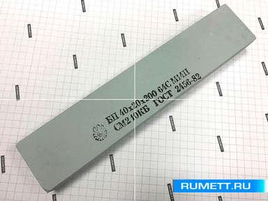 Шлифовальный брусок 9х11х100 мм 64С 8 СТ (GC F150 O-P)