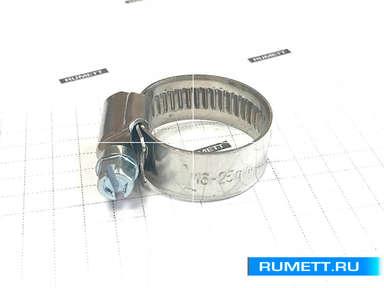 Хомут червячный 16-25/9.7мм W4 нержавеющая сталь, усиленный BS5315 (67-2D1625)