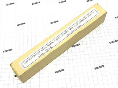 Цековка D 18,0 х d 9,0 х140 к/х Р6АМ5 с постоянной направляющей цапфой, КМ2