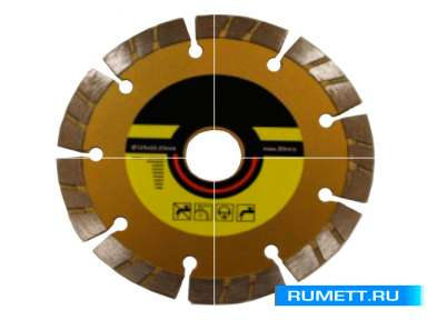 Диск алмазный отрезной 125 мм TURBO сегментный с прорезями