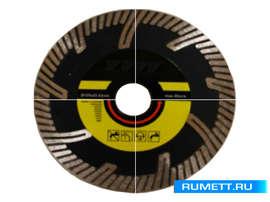 Диск алмазный отрезной 125 мм Turbo сегментный