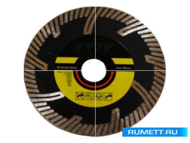 Диск алмазный отрезной 230 мм Turbo сегментный