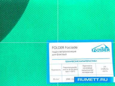 Супердиффузионная пленка FOLDER Facade (зелёный)