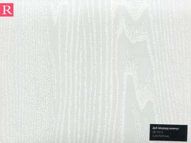 Плёнка ПВХ Дуб Шервуд жемчуг ZB 723-2 0.25 мм х 1400 мм