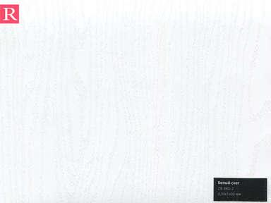 Плёнка ПВХ Белый снег ZB 860-2 0.18 мм х 1400 мм