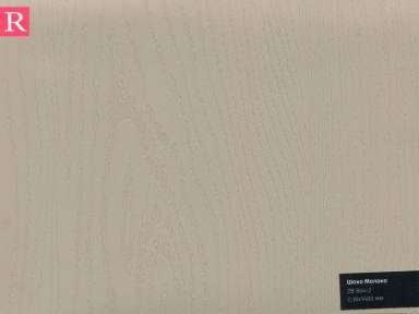 Плёнка ПВХ Шоко Молоко ZB 864-2 0.18 мм х 1400 мм