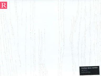 Плёнка ПВХ Альберо Браш Серебро ZB 503-2 0.25 мм х 1400 мм