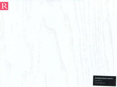 Плёнка ПВХ Альберо Браш Золото ZB 504-2 0.25 мм х 1400 мм