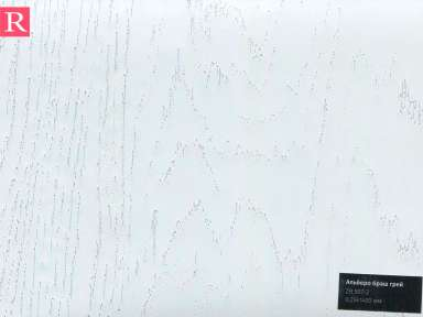 Плёнка ПВХ Альберо Браш Грей ZB 507-2 0.25 мм х 1400 мм