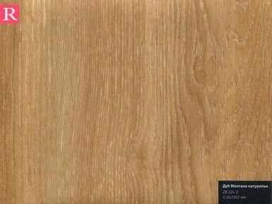 Плёнка ПВХ Дуб Монтана натуральный ZB 224-2 0.18 мм х 1260 мм