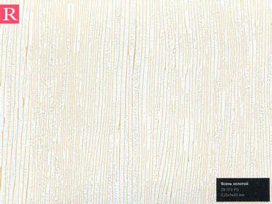 Плёнка ПВХ Ясень золотой ZB 013-PG 0.25 мм х 1400 мм