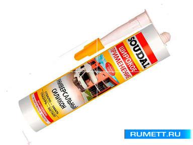 SOUDAL герметик силиконовый универсальный белый 15*300мл