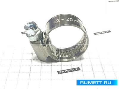 Хомут червячный 12-20/12мм W5 нержавеющая сталь DIN 3017 (01E121220)