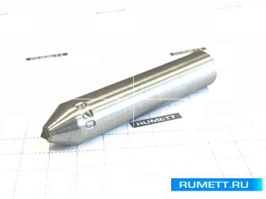 Игла алмазная 3908-0037, d=8.0, L35мм, угол 90гр., 0,26 карат