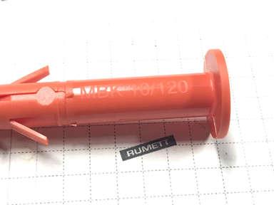 Дюбель фасадный MBK-STB 10x120 HEX/T40 оцинкованный шуруп