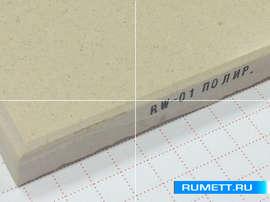 Керамогранит Эстима RW01 полированный 600х600 мм