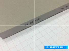 Керамогранит Эстима RW03 неполированный 600х600 мм