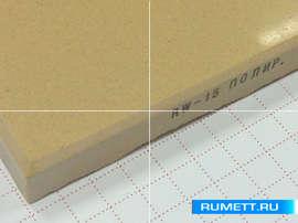 Керамогранит Эстима RW15 полированный 600х600 мм