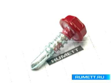 Окрашенный кровельный саморез 4,8х19 мм RAL 3011