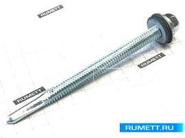 Усиленный саморез для стального профиля 5,5х76 сверло 12 мм и EPDM шайба