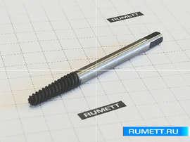 Экстрактор для выворачивания сорванных винтов № 1 (М2.5-М4) ШХ15