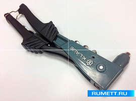 Кистевой заклёпочник KR-76