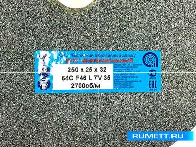 Круг ПП 400х 50х203 64С 40 СМ1 (GC F46 K)
