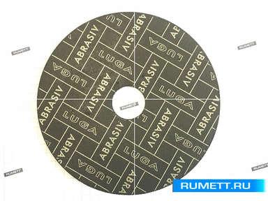 Круг по металлу и нерж 125х0,8х22