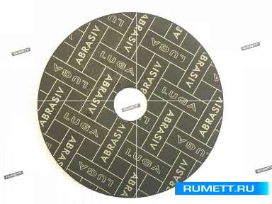 Отрезной круг по металлу 125х2,5х22