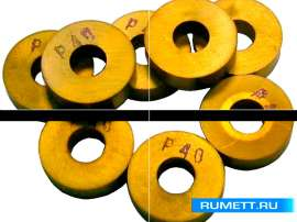 Пластина RNUM - 090300 ВК8 (YG8) круглая dвн=4мм (12114) со стружколомом