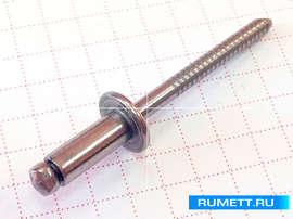 Заклёпка вытяжная 4,8x12 A2 нержавеющая сталь