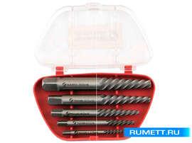 Набор экстракторов для выворачивания сорванных винтов из 5-ти штук (М2.5-М4) - (М10-М16) ШХ15 (набор)