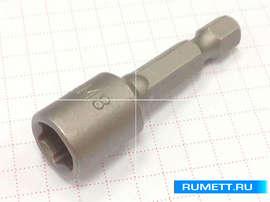 Магнитная насадка шестигранник 8 мм