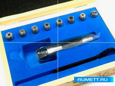 """Патрон Цанговый с хвостовиком R8 (7/16""""- 20UNF) с набором цанг ER32 из 6шт (6-20мм)"""