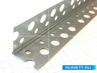 Перфорированный уголок - Профиль ПУ 25*25 - 0,25 мм