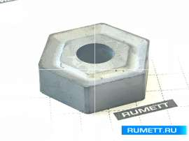 Пластина HNUM - 120612 Т15К6 шестигранная dвн=8  мм(11114) со стружколомом
