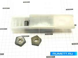 Пластина PNUM - 130612 Т5К10 (Н30) пятигранная dвн=8  мм (10114) со стружколомом