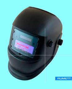 Маска сварщика АСФ 4/9-13 (пластиковая) с автоматич. затемн. светофильтром (Черная)