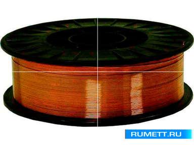 Сварочная проволока 0.8 мм на 5кг. (кассета) ER 70 S-6 омедненная