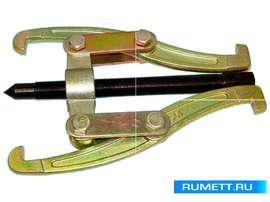 Съемник Винтовой 250мм 2 захвата (цинк)